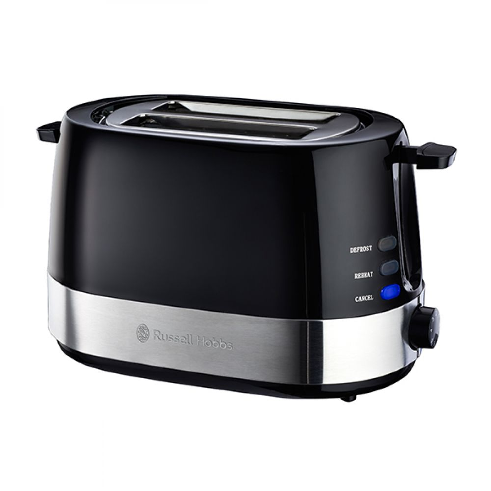 2 SLICE GLOSS BLACK TOASTER