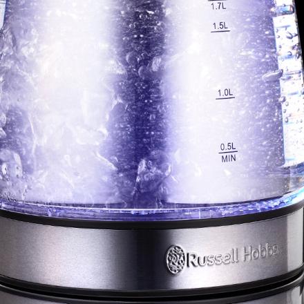 Illuminates while boiling